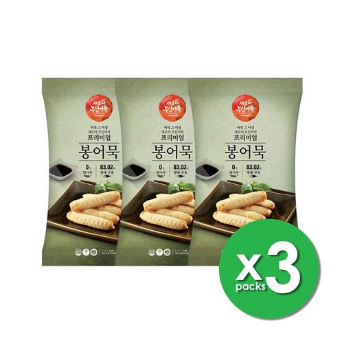 高級原味魚棒(3包裝)