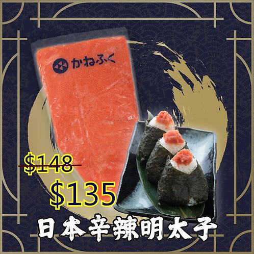 日本辛子明太子沙律500g (急凍)