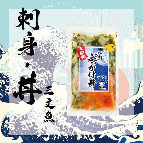 懶人料理 - 日本三陸產海鮮蓋飯刺身 - 三文魚(不含飯)