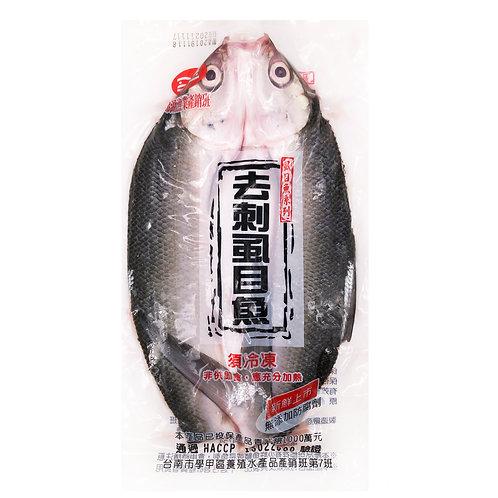 原條無骨虱目魚(約600克)