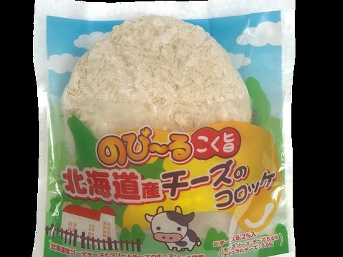 北海道芝士薯餅(一個裝)