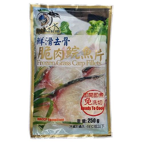 脆肉鯇魚火鍋片 250g