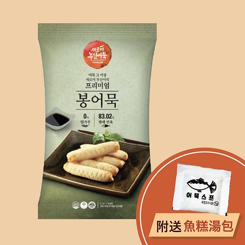 Saeromi - 高級原味魚棒