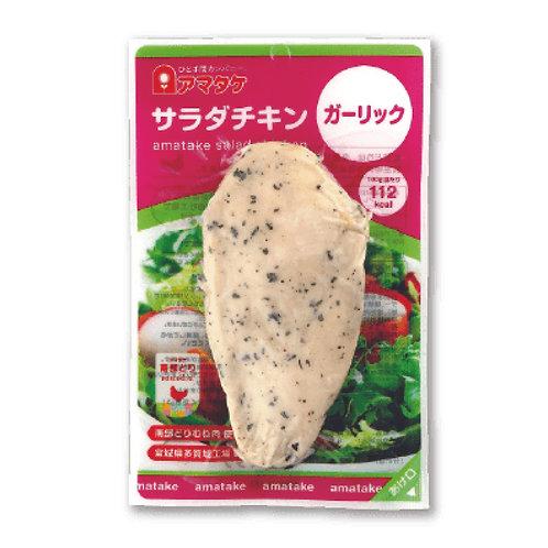 日本新貨 - 岩手縣南部鷄胸肉-蒜味
