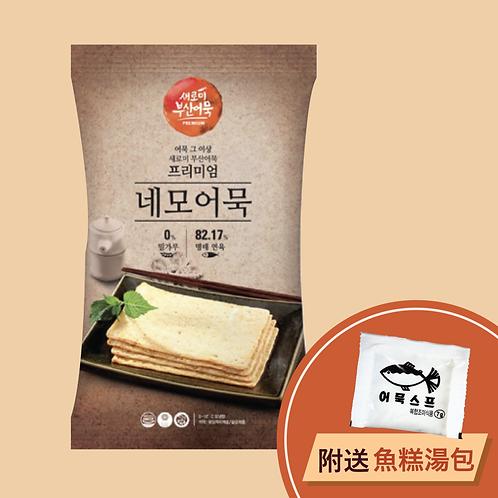 Saeromi - 高級四角魚糕