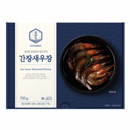 Sulraedam - 韓國醬油蝦 (700g)