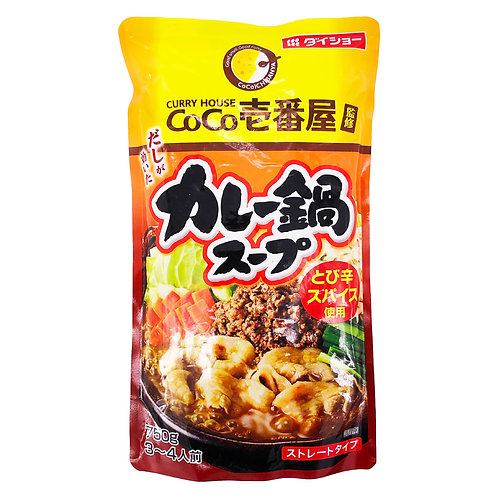 日式咖哩鍋湯底750g(3-4人份)