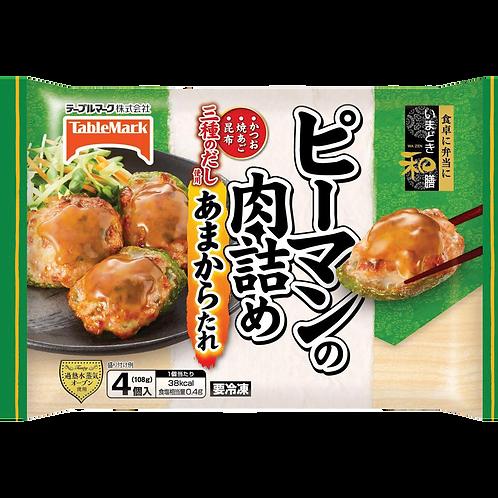 日本新貨 - 日式特調湯汁青椒肉丸