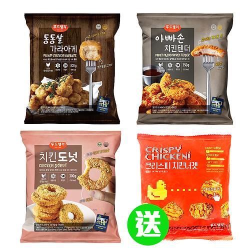 家庭最愛炸雞套餐3(氣炸鍋適用)