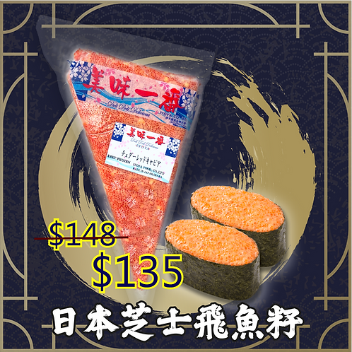 日本芝士仿蟹籽(飛魚籽)沙律500g(急凍)