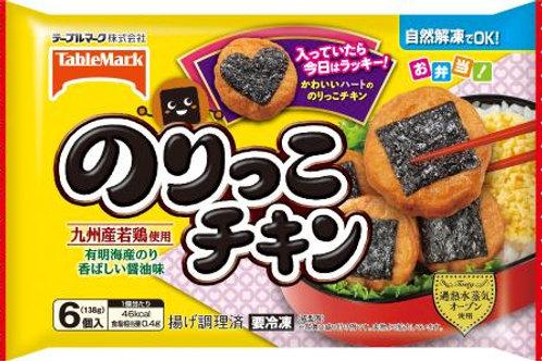 日本新貨 - 和風紫菜醬油嫩雞肉