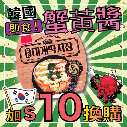 TAKMEHOME 擇味 - 韓國蟹黃醬