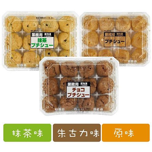 日本忌廉泡芙套餐(急凍)