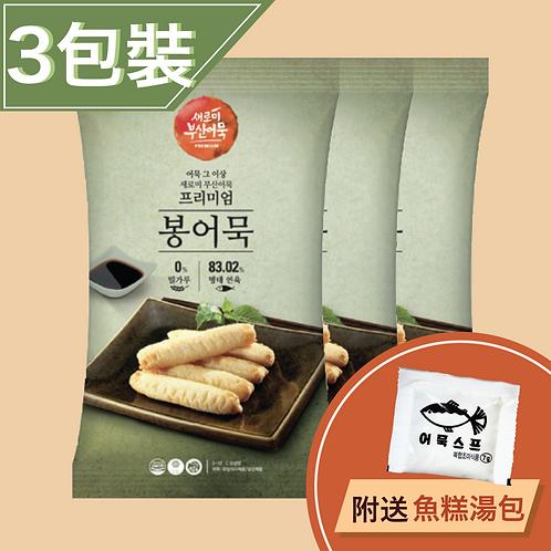 Saeromi - 釜山高級原味魚棒(3包裝)