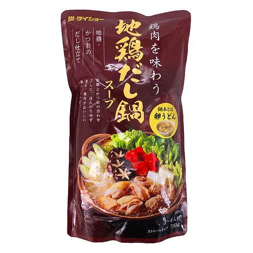 日本地雞什錦鍋湯底(3-4人份)