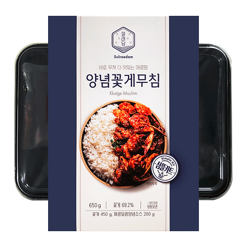 Sulraedam - 韓國辣醬蟹(生,切件) (650g)