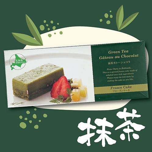 北海道小樽抹茶朱古力芝士蛋糕 200g
