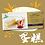 Thumbnail: 北海道小樽梳乎里芝士蛋糕 200g