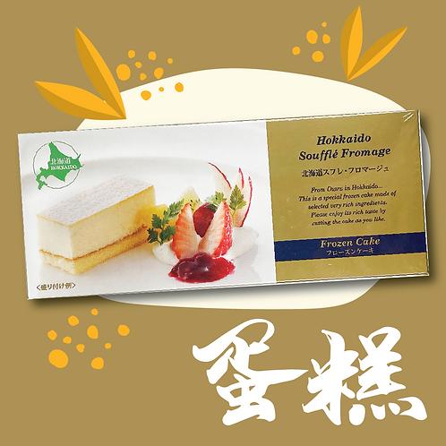 北海道小樽梳乎里芝士蛋糕 200g