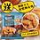 Thumbnail: 韓式原隻椒鹽脆蝦及脆脆芝士龍蝦風味塊套餐 到期日:2021/08/12(急凍)