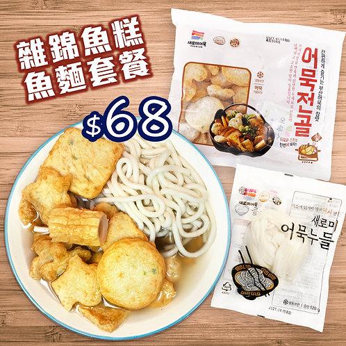韓國雜錦魚糕魚麵套餐