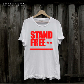 Stand Free, We are the Famous.... - T-Shirt & Merchandise