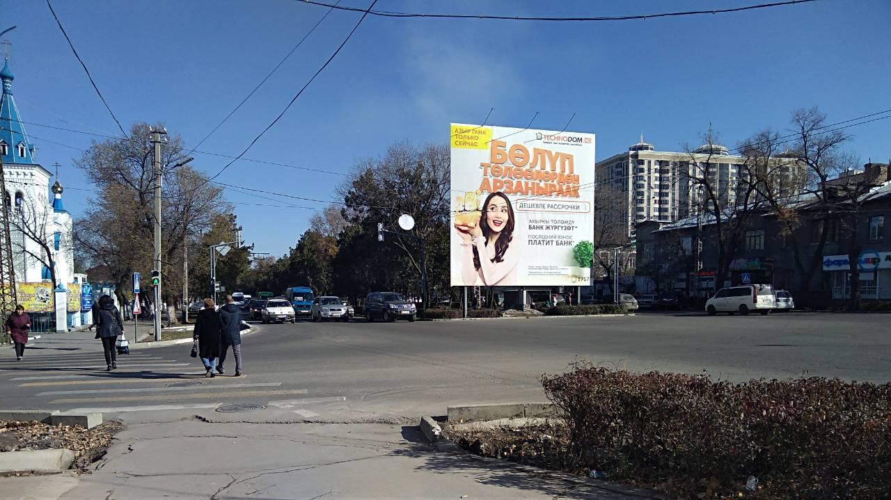 Улицы Бишкека