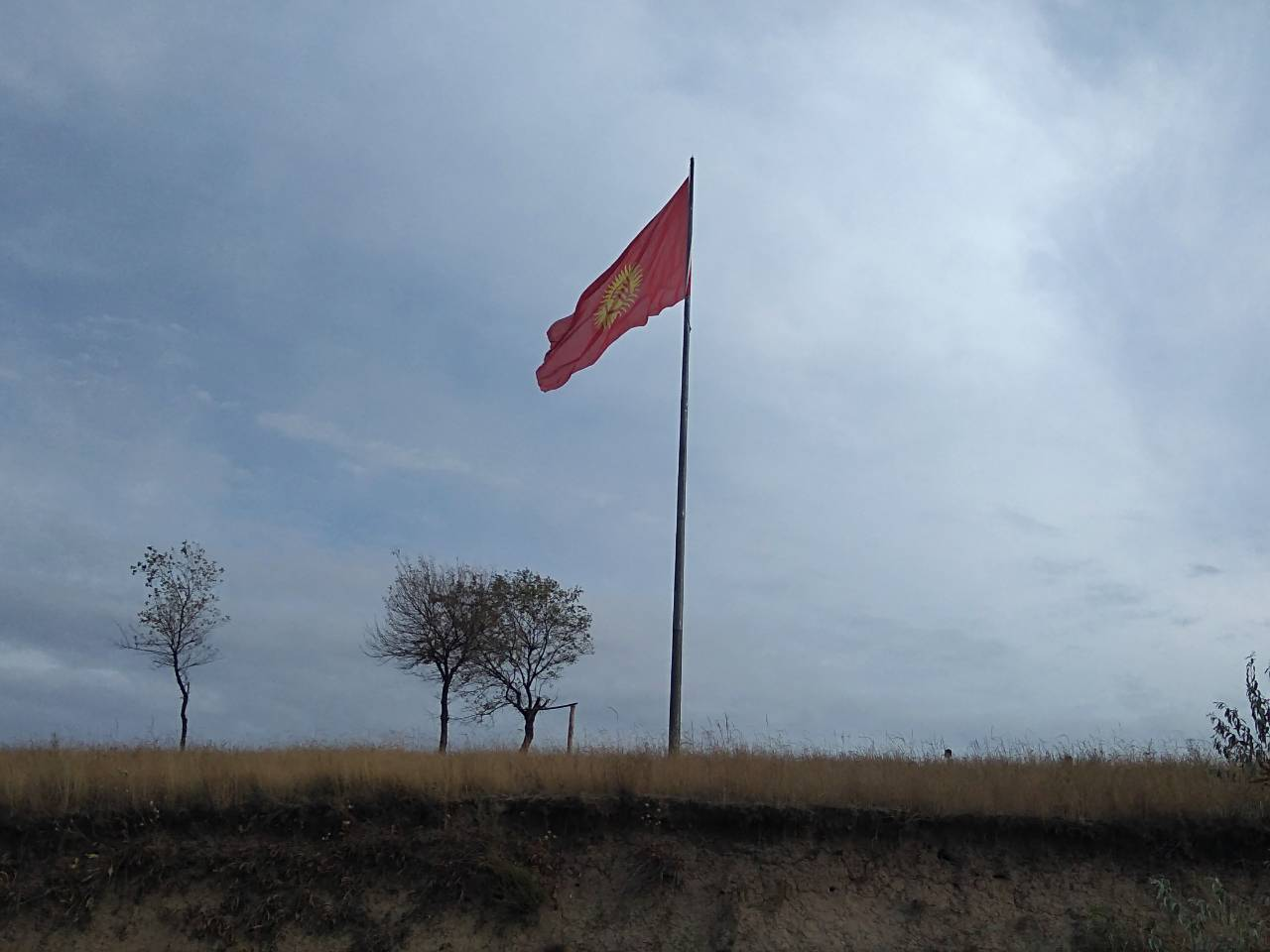Государственный флаг Кыргызстана