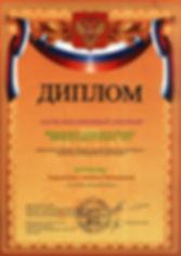 Лукиянчук Степан