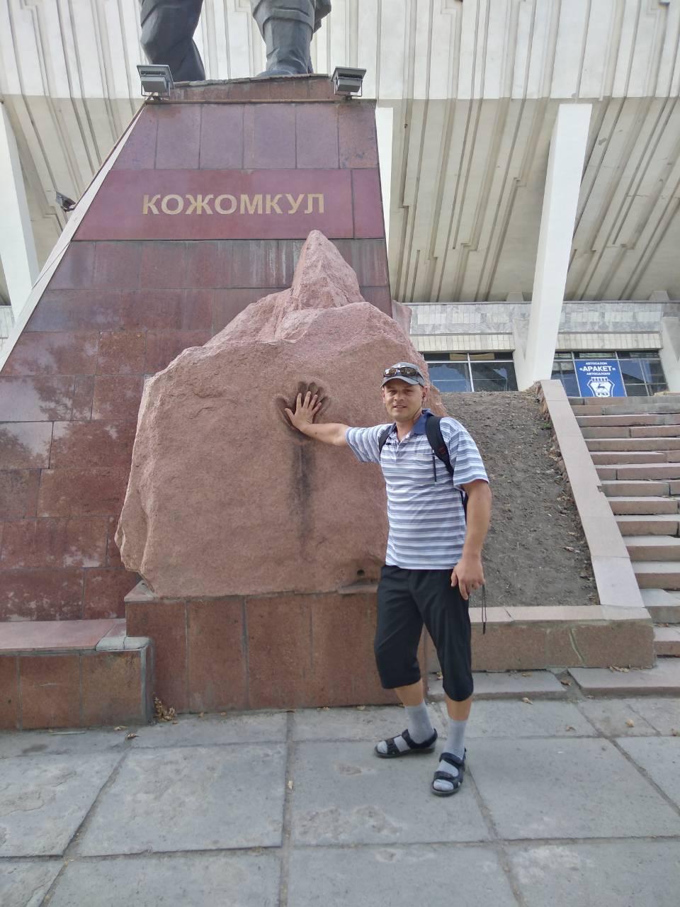Памятник Баатыр Каба уулу Кожомкул