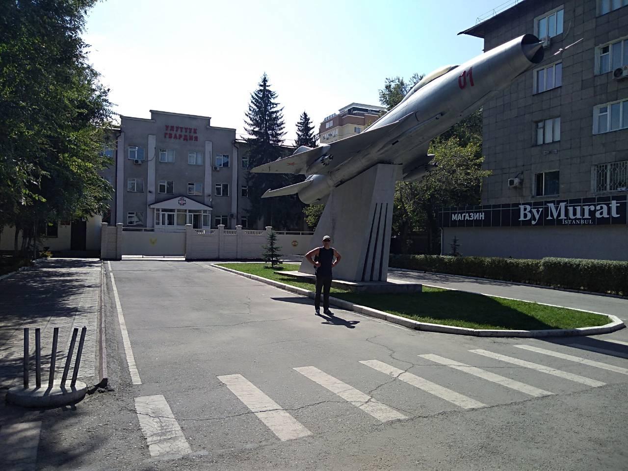 МИГ, ул Киевская