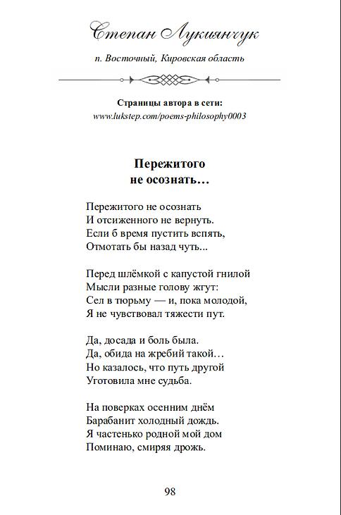 стр98.png