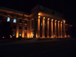 Государственный академический театр