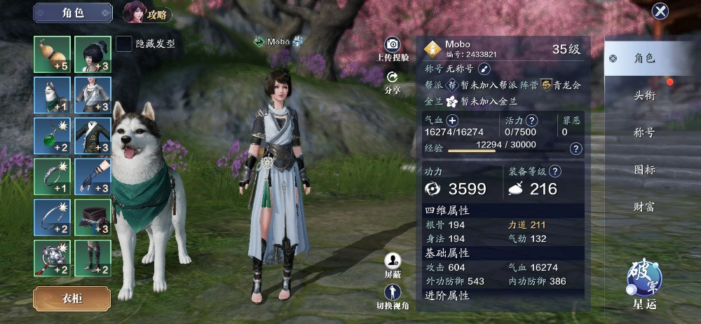 Character Progression in Moonlight Blade