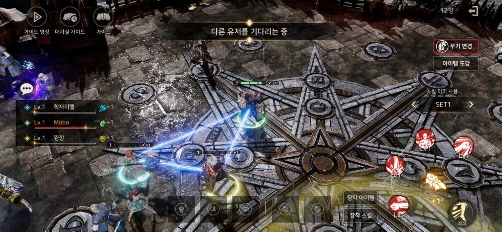 A3 Still Alive Battle Royale Best Guide