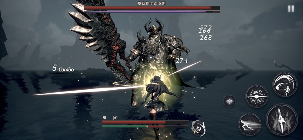 Blade of God 2 Combat Review