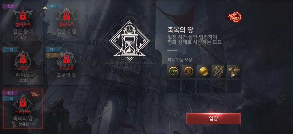 A3 Still Alive New Level 120 Dungeon Update