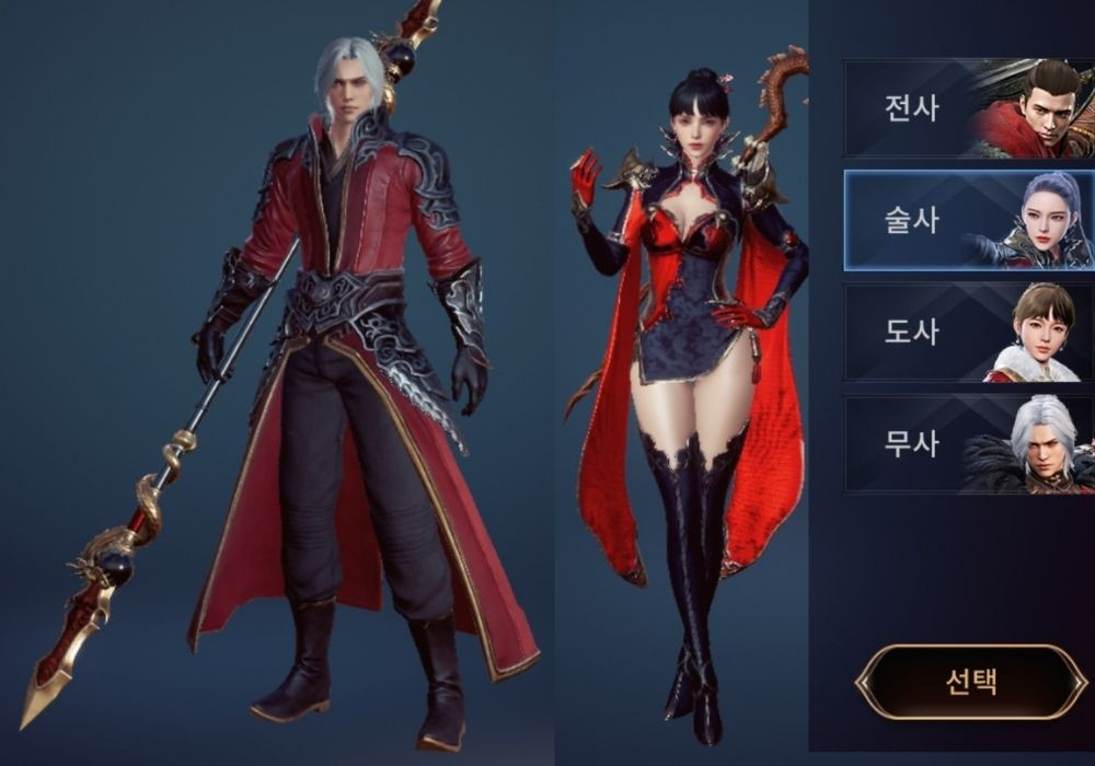 MIR4 Newly Released MMORPG on iOS and Android Character Selection