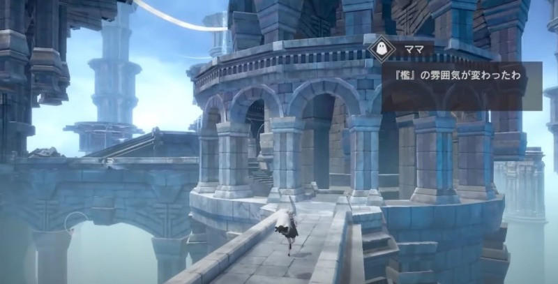 20201 upcoming high quality mobile games on iOS and Android - NieR Re[in]carnation