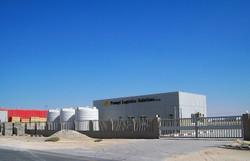 Prompt Logistics Solutions Building