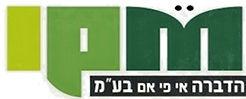 קבוצת IPM חברת חיטוי הקורונה והדברה הגדולה בישראל