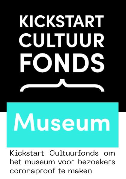 Cultuurfonds Kickstarter Musea