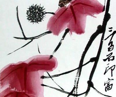 Food4Smiles - Het kunst van inkt & rijstpapier