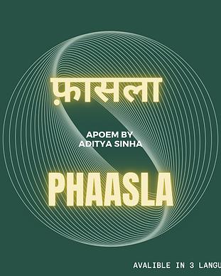 banner_ of aditya - poem.png