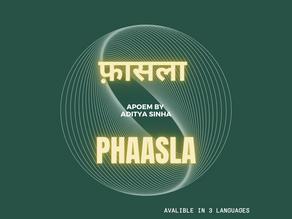 Poem : फ़ासला - Phaasla