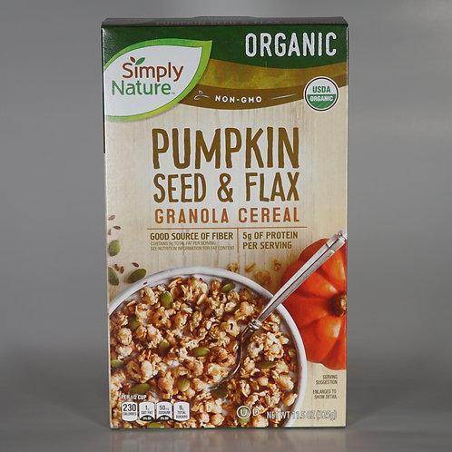 Organic Granola cereal - pumpkin seed and flax