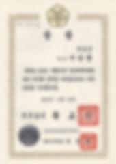 1. 대한민국 발명특허대전.jpg