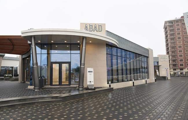 ABAD Mərkəzi