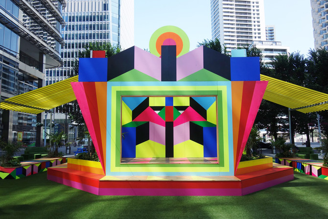 Summer Pavilion : Morag Myerscough
