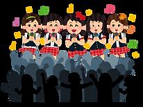 七夕祭 画像.png